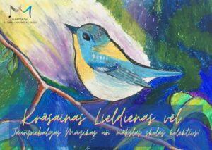Krāsainas Lieldienas vēl Jaunpiebalgas Mūzikas un mākslas skola!